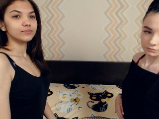 silvamira teen couple doing everything you ask them in a sex chat
